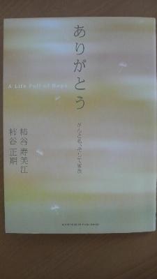 2011041813580000.jpg