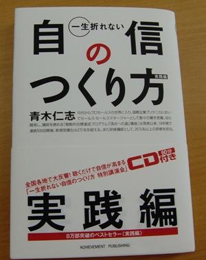 CIMG1032.JPG