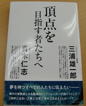CIMG1034.JPG