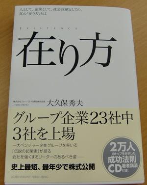 CIMG1035.JPG